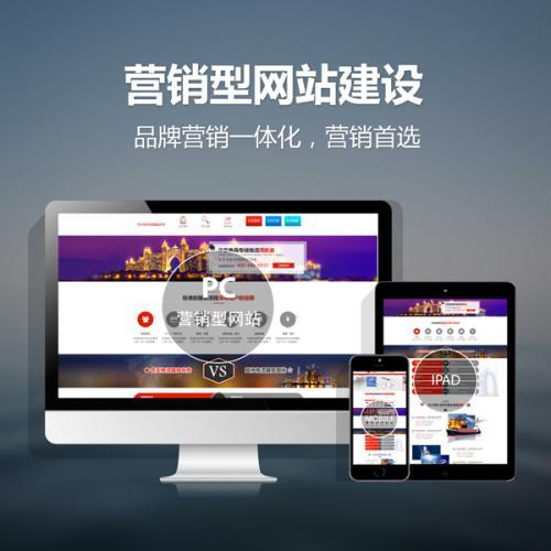 网页制作:亿博国际客户端下载改版保护已有排名
