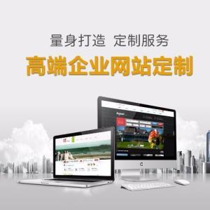 网页设计制作:亿博国际客户端下载建设三个阶段