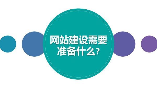 焦作亿博国际客户端下载前期的seo优化工作及流程