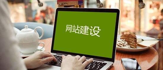 优秀的深圳南山移动亿博国际客户端下载建设应该满足哪些条件?