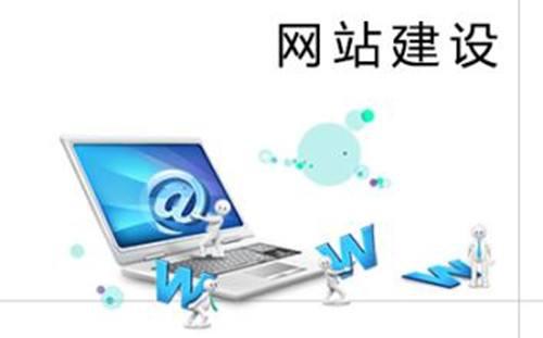 深圳龙华亿博国际客户端下载建设需要考虑那些因素?