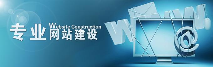 深圳龙华营销型亿博国际客户端下载建设时需要注意哪些问题?