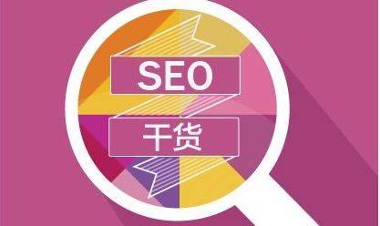 北京商务营销型亿博国际客户端下载建设的几点要素