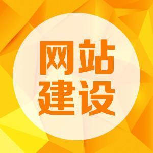 深圳亿博国际客户端下载建设需要做什么工作?