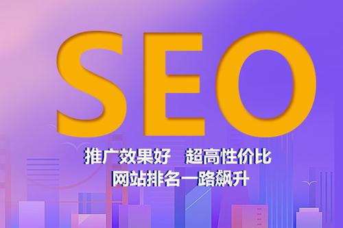 seo影响亿博国际客户端下载排名的因素有哪些?