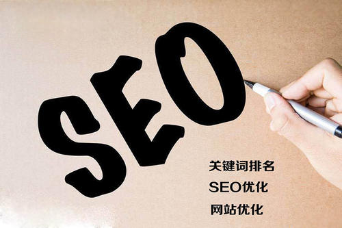 seo如何优化一个老亿博国际客户端下载?