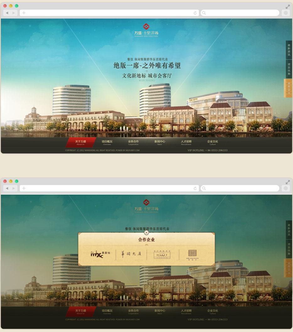南翔亿博国际客户端下载建设案例