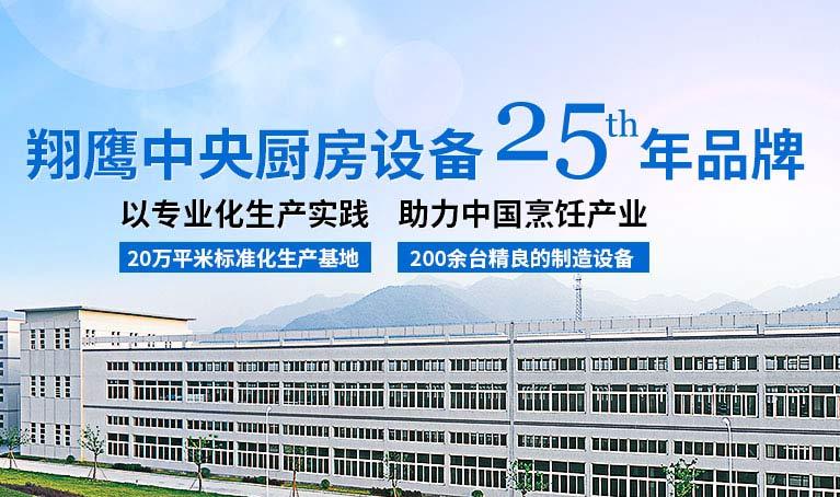 翔鹰企业亿博国际客户端下载建设案例