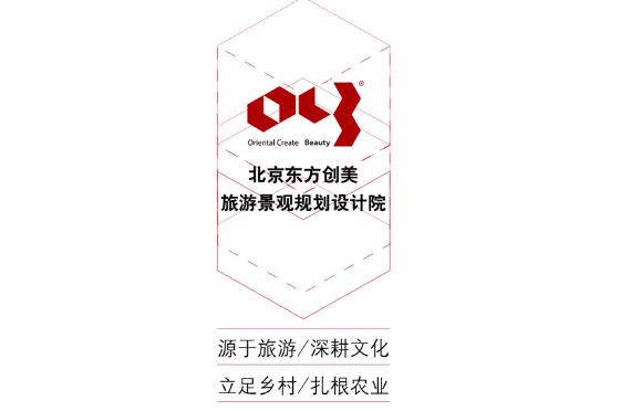 东方创美旅游亿博国际客户端下载建设案例