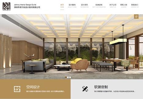 深圳市简宁安亿博国际客户端下载建设案例