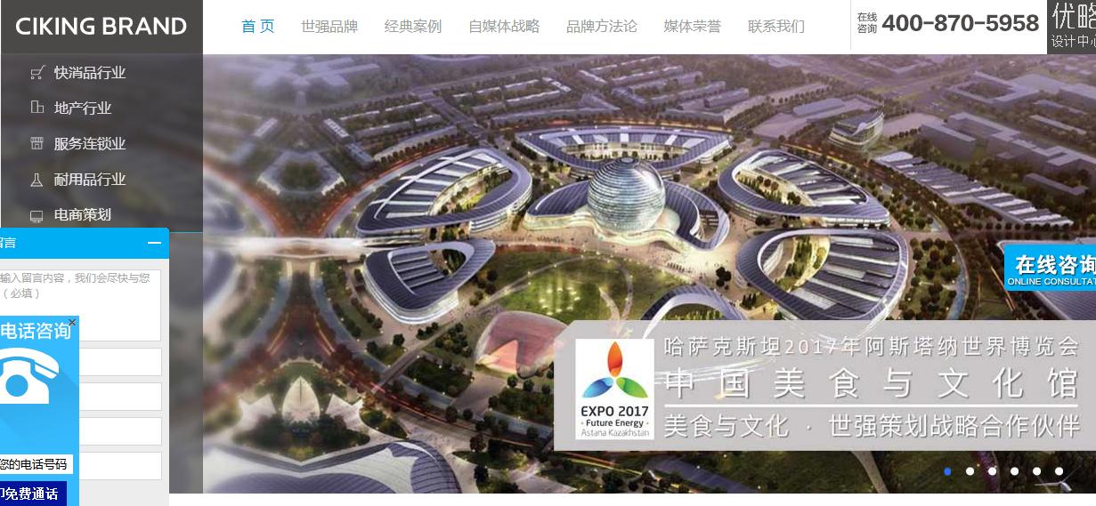 上海世强亿博国际客户端下载建设案例
