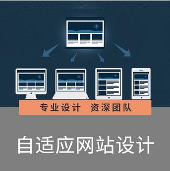 焦作亿博国际客户端下载优化中做友链交换要从六方面来判断