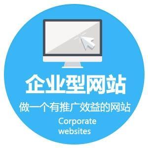 上海什么是自适应布局?怎么样才能快速制作一个自适应网页?