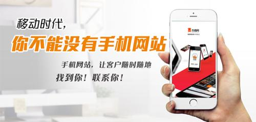 上海如何加快亿博国际客户端下载的访问速度?