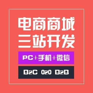 上海响应式亿博国际客户端下载建设制作设计的标配技术