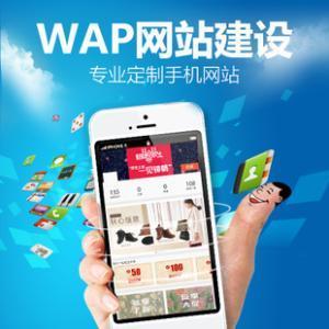 滨州亿博国际客户端下载优化:百度索引量下降应该怎么办
