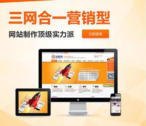 滨州亿博国际客户端下载SEO优化对企业推广有哪些好处?