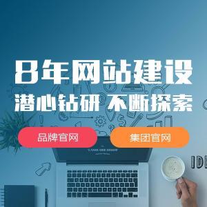漯河亿博国际客户端下载优化推广对一个公司到底有多重要?